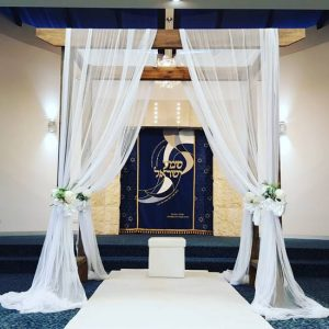 Wooden wedding chuppah